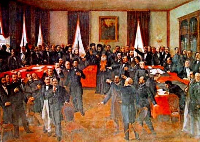 Proclamarea Unirii