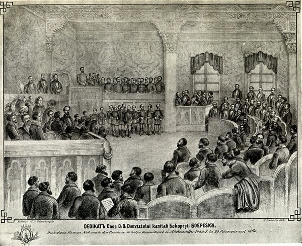 Deschiderea Parlamentului Romaniei 1860-1862