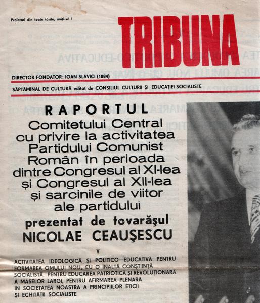 Legea nr. 3 din 1974